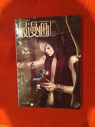 comic manga en japones