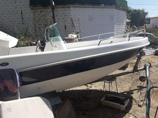 Barco Aquamar first 5.20m