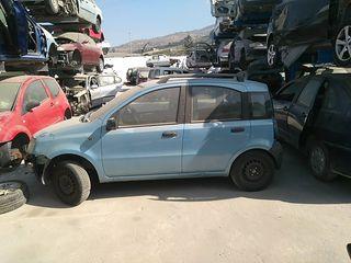 Fiat punto para despiece