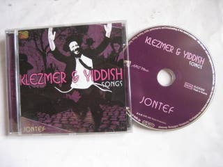 cd kelzmer & yiddish songs jontef 2009