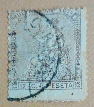 sello 1871 dependencias postales Cuba