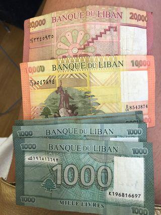 billete libanés