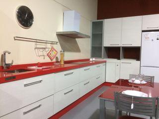 OFERTON Muebles de cocina y encimera