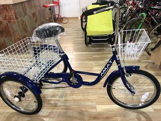 Triciclo Nuevo Marca Amat.