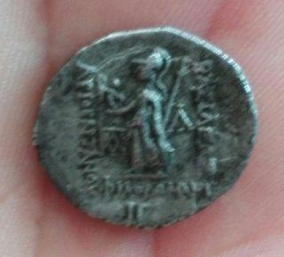 Moneda dracma (plata)