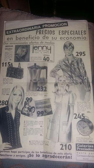 catalogo galerías preciados años 60