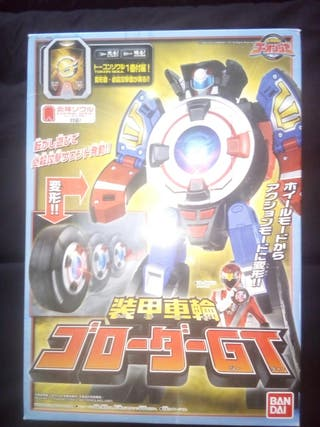 Robot Bandai japones