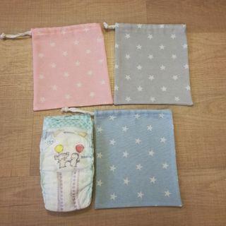 Bolsa para los pañales y toallitas del bebé