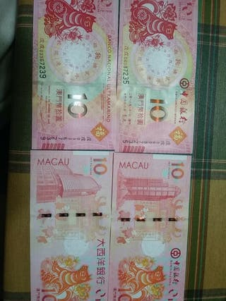 Macao set 10 patacas 2018 BNU & BOC