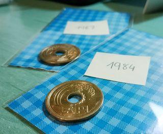 Moneda de Japón