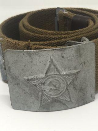 Cinturón ruso