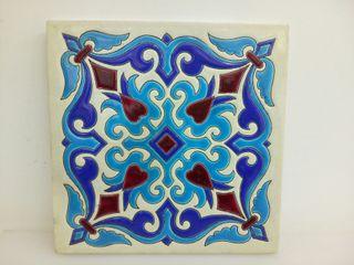 Azulejo-Baldosa Pickman