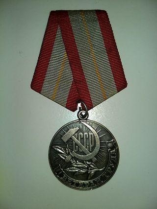 Medalla Rusa Coleccionismo