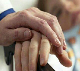 Cuidado, acompañamiento a personas hospitalizadas