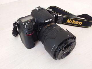 Cámara Reflex: Nikon D7000 + Objetivo Nikon 18-105
