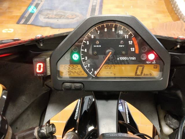 Honda CBR 1000 RR 2005