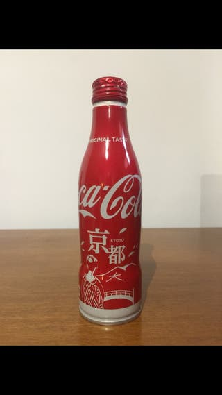Botella aluminio edición limitada Japón 2017