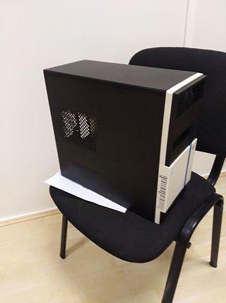 caja ordenador vacio