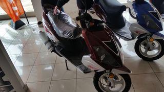 Moto Riya