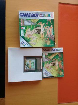 EL LIBRO DE LA SELVA GAME BOY