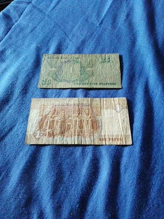 billetes antiguos de Egipto
