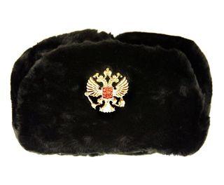 Gorro rusos de segunda mano en WALLAPOP 3919c408cc7