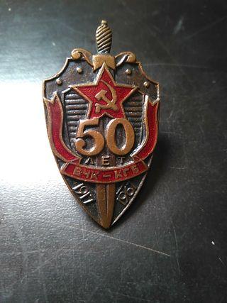 insignia Soviética KGB