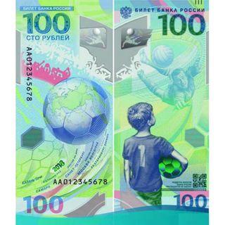 100 rublos Rusia Copa del Mundo 2018 (UNC)