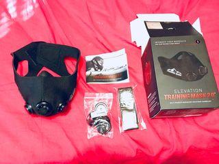 Training mask 2.0 de la marque élévation