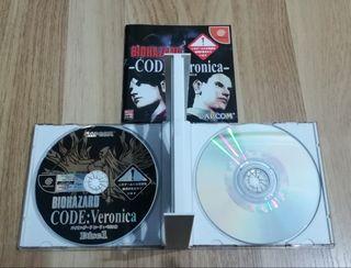 Biohazard - CODE Veronica Dreamcast