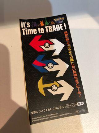 Pegatinas Pokémon Go