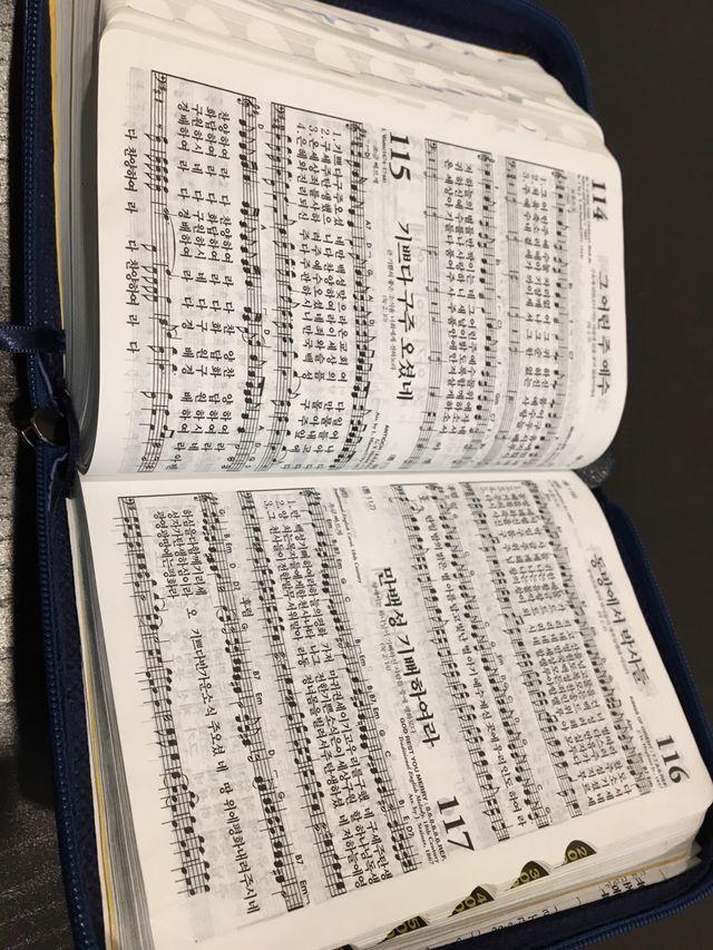 Biblia en coreano