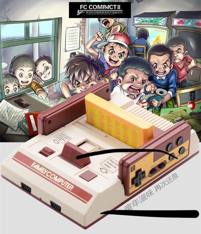 Consola De Videojuegos Family Computer 500 Juegos De Segunda Mano
