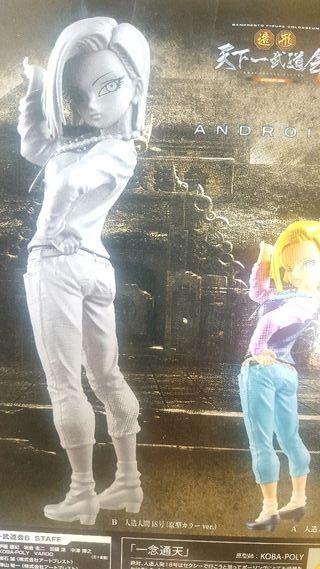Scultures 6 androide 18 coqueta figura Colosseum