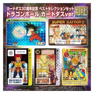 Dragon Ball Carddass Selection 30th