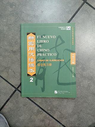 Nuevo libro de chino práctico-Libro de ejercicios