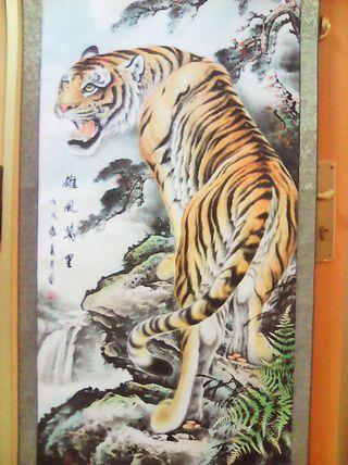 LAMINA CHINA TIGRE enrollable en madera