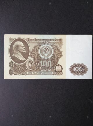 CCCP 100 rublos. LENIN.
