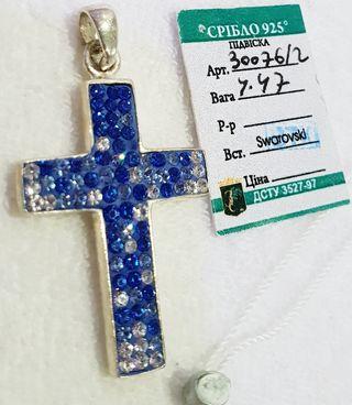 c89d8ce44732 Abalorios de plata cruz de segunda mano en WALLAPOP