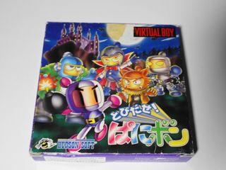 """Juego Nintendo Virtual Boy """"Panic bomber"""""""