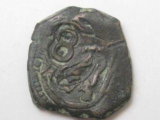 moneda de a 8 Maravedis de Felipe IV,año 1642