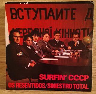 Disco de vinilo Surfin' cccp