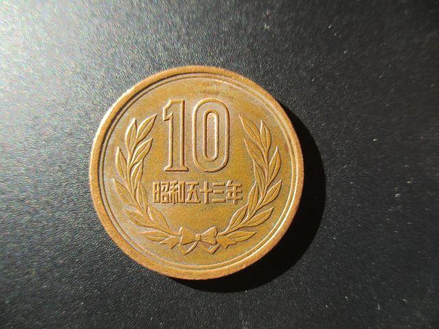 ANTIGUA MONEDA DEL JAPÓN de 10 YEN