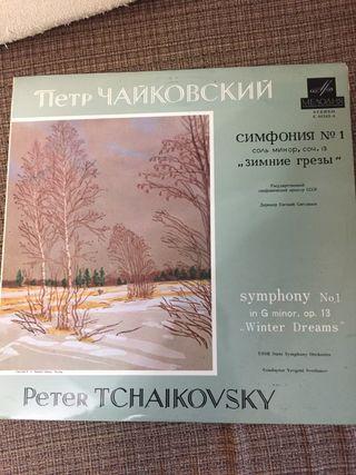 Vinilo Peter Tchaikovsky