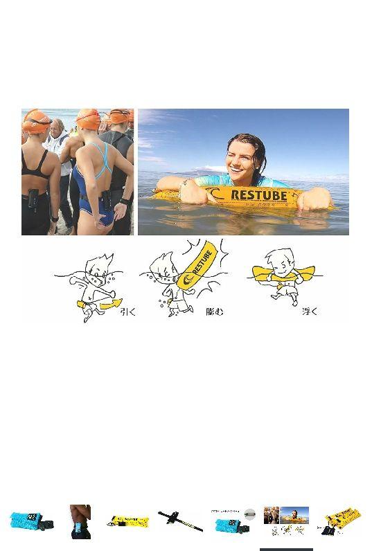 7466c93d2aaa Boya de seguridad para nadadores y surfistas Restu de segunda mano ...