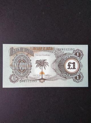 BIAFRA una libra de 1986. sc