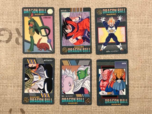Dragon Ball Carddass Visual Adventure Normal