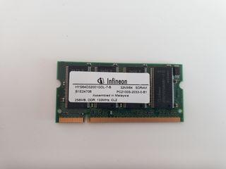 Memoria RAM 256MB - DDR 133