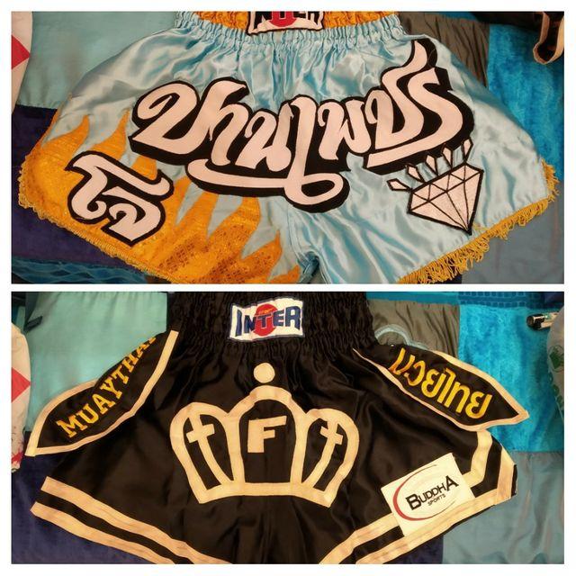 Pantalones de Muay thai