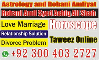 Problems between husband and wife,kala jadu taweez